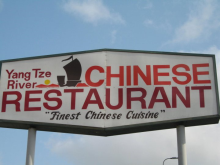 Yang Tze River Chinese Restaurant